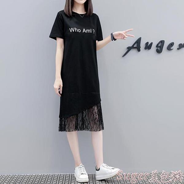 T恤裙 歐洲站女裝2021夏季新款時尚洋氣蕾絲拼接連身裙中長款印花t恤裙 suger