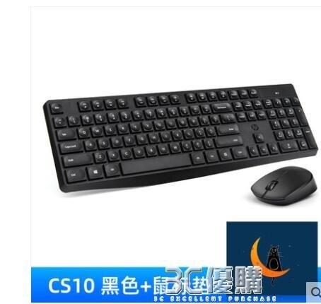 惠普有線鍵盤鼠標套裝台式筆記本電腦通用辦公鍵鼠套裝