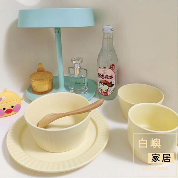 奶黃色酸奶早餐麥片碗鵝黃色啞光陶瓷飯碗甜品沙拉碗【白嶼家居】