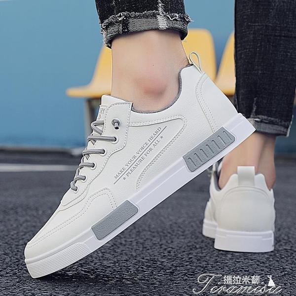 板鞋 2021春夏季新款男鞋青少年運動休閑跑步板鞋皮面防水飛行員小白鞋 快速出貨