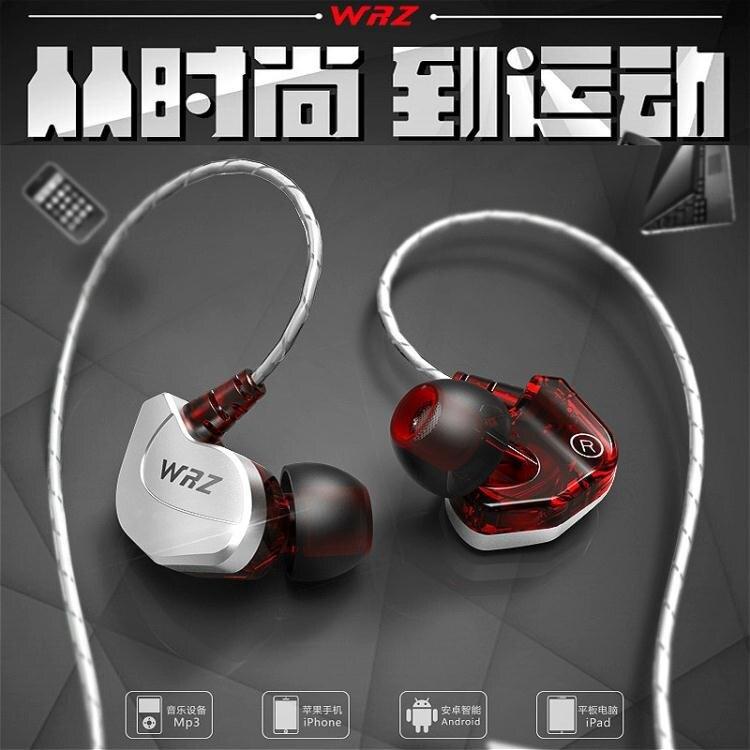 蘋果華為榮耀三星手機重低音炮vivo耳機入耳式通用線掛耳式