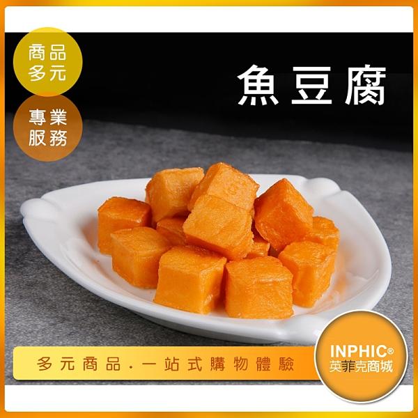 INPHIC-魚豆腐模型 魚豆腐 魚豆腐 手工 魚板-IMFK003104B