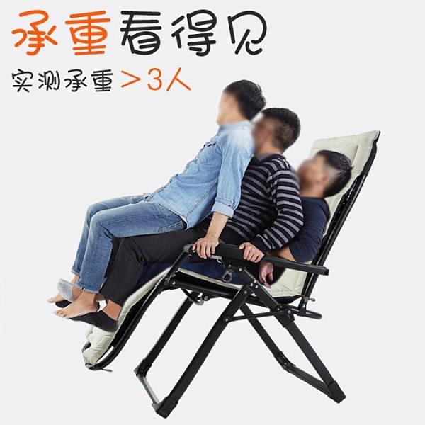 靠椅 陪護椅床靠椅躺椅冬夏兩用折疊陽臺家用休閑懶人椅沙灘宿舍午休椅
