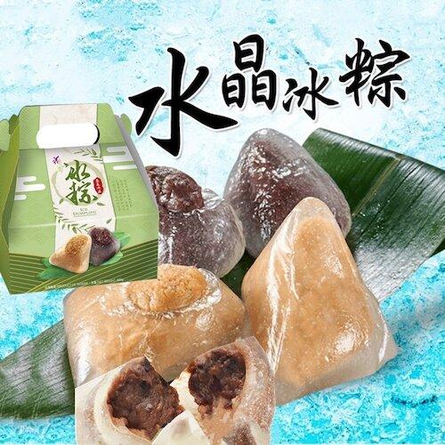 (現+預)【極鮮配】團購熱銷水晶冰心粽禮盒(8顆/480g±10%/盒)*4盒(32顆)