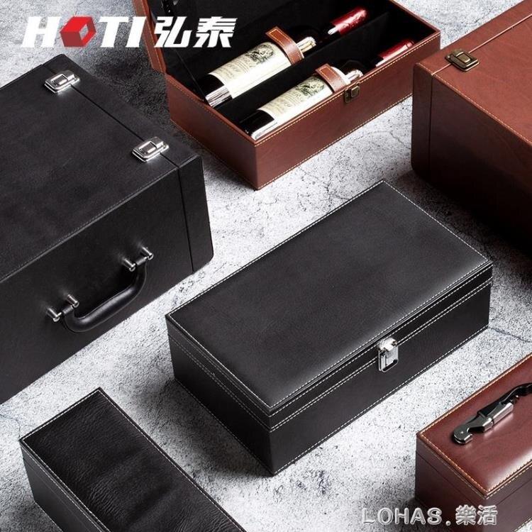 高檔紅酒禮盒紅酒盒包裝盒單支雙支四支六支網紅禮盒