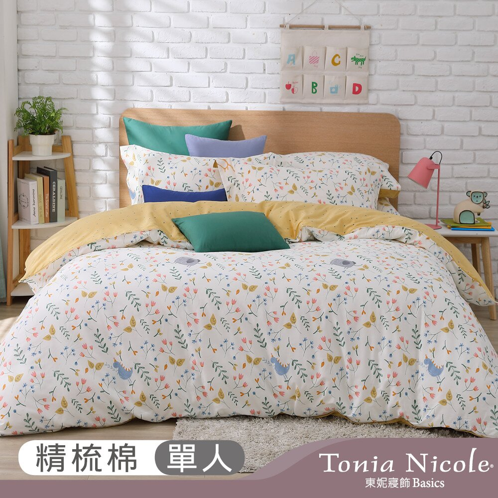 【Tonia Nicole 東妮寢飾】清澄日光100%精梳棉兩用被床包組(單人)