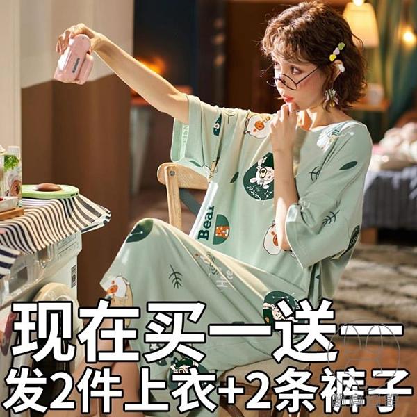 2件 睡裙女夏季純棉短袖可愛全棉日系夏天薄款長款過膝睡衣【貼身日記】