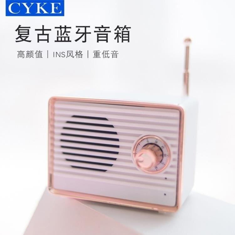 復古無線藍芽音箱 創意便攜迷你低音炮可定制LOGO   時尚學院