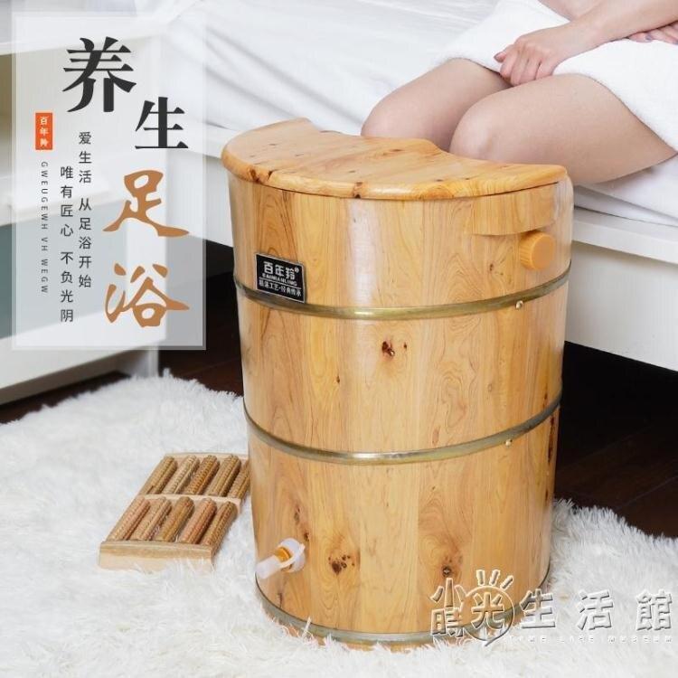 百年羚50cm高香柏木實木泡腳桶家用熏蒸洗腳兩用木質足浴桶過膝蓋