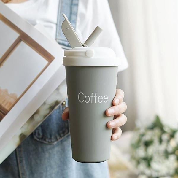 水杯男帶吸管的咖啡杯便攜保溫杯辦公室日系簡約風女學生韓國杯子 艾莎