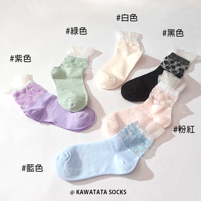 日本花瓣薄款半透短襪/6色【55999031812】