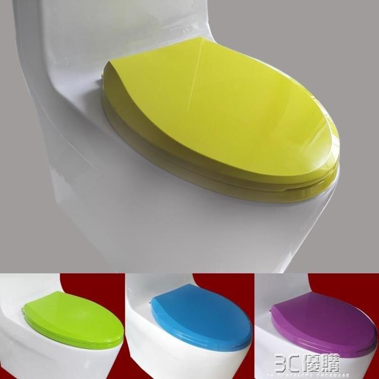 FUSUMI加厚老式坐便器蓋板緩降馬桶蓋通用 彩色馬桶蓋 U型V型O型