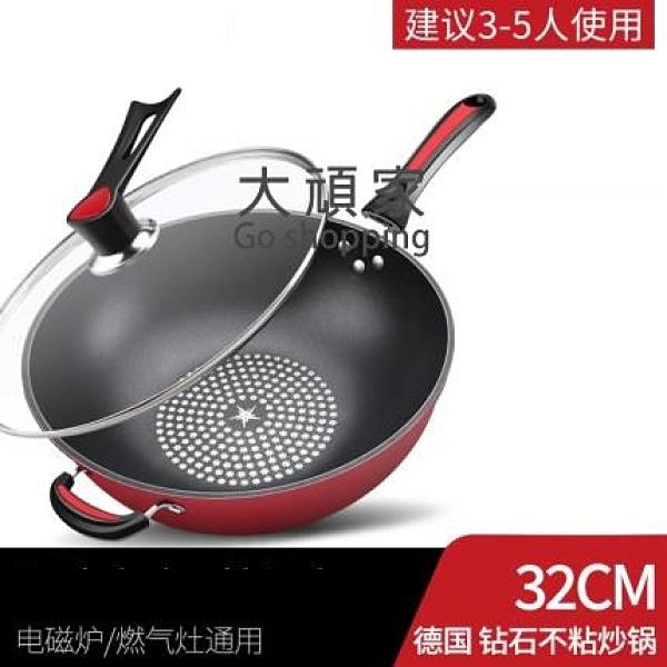 鑄鐵鍋 油鍋 炒鍋不黏鍋鐵鍋家用炒菜鍋電磁爐專用不沾平底鍋具煤氣灶適用通用