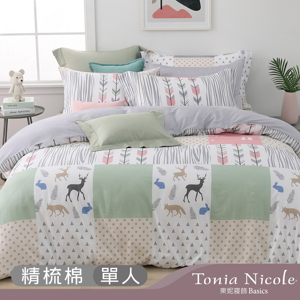 【Tonia Nicole 東妮寢飾】瑞典遊蹤100%精梳棉兩用被床包組(單人)