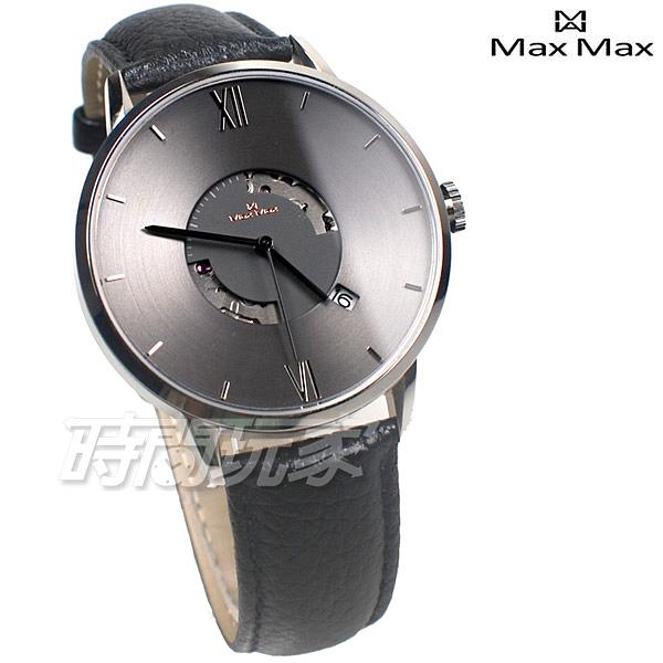Max Max 日本原裝自動上鍊機芯 鏤空 機械錶 男錶 日期顯示窗 黑x灰 MAS7041-3