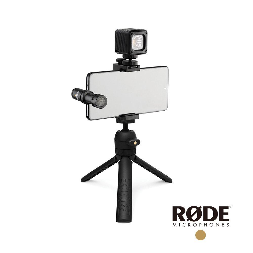 RODE Vlogger Kit 手機直播套組 (台灣總代理公司貨,一年保固)