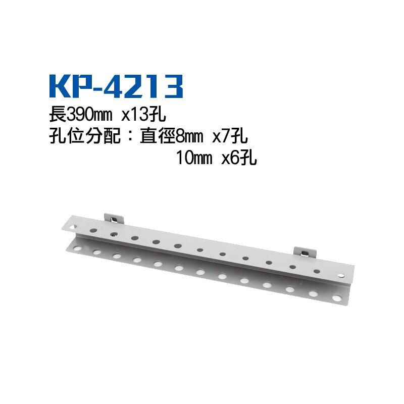 【天鋼】KP-4213 起子掛架 螺絲起子工具牆 壁掛式收納 五金工具掛架 展示架