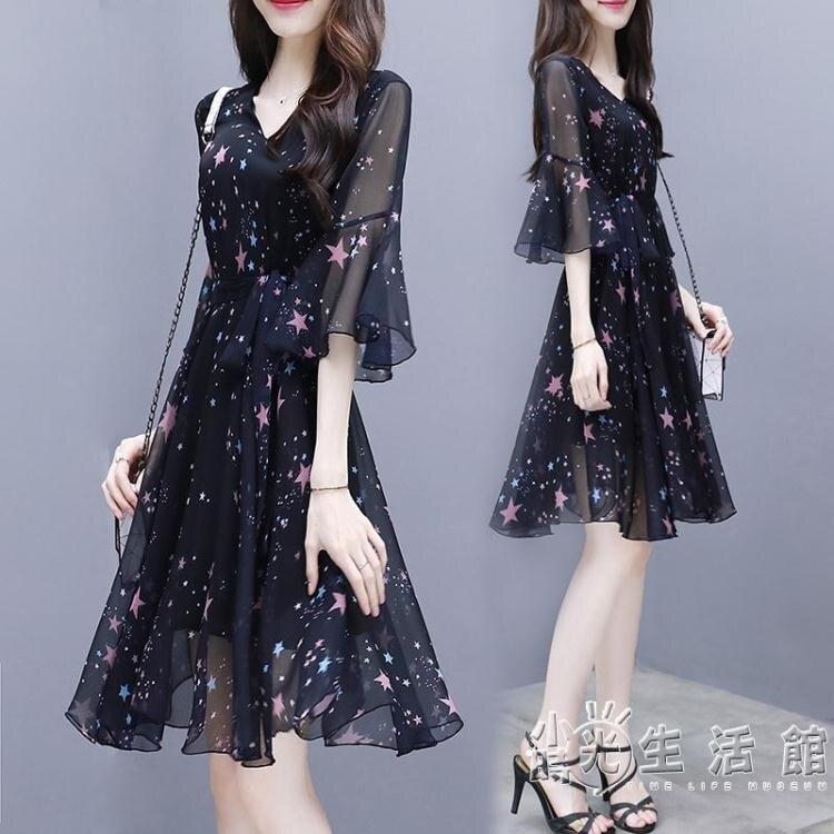小個子黑色碎花雪紡洋裝女夏季2020新款氣質遮肚顯瘦仙女裙子