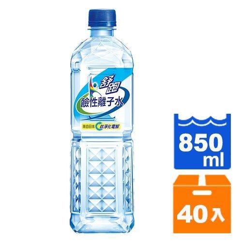 【免運】舒跑 鹼性離子水 850ml (20入)x2箱