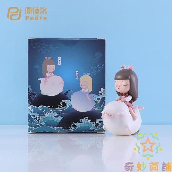 可愛造型裝飾生日禮物童話擺件晨星海豚藝術品擺件【奇妙商舖】
