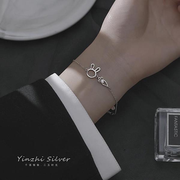 手鍊 S925銀手鍊ins小眾設計閨蜜手鍊女純銀學生森系韓版簡約個性首飾 寶貝