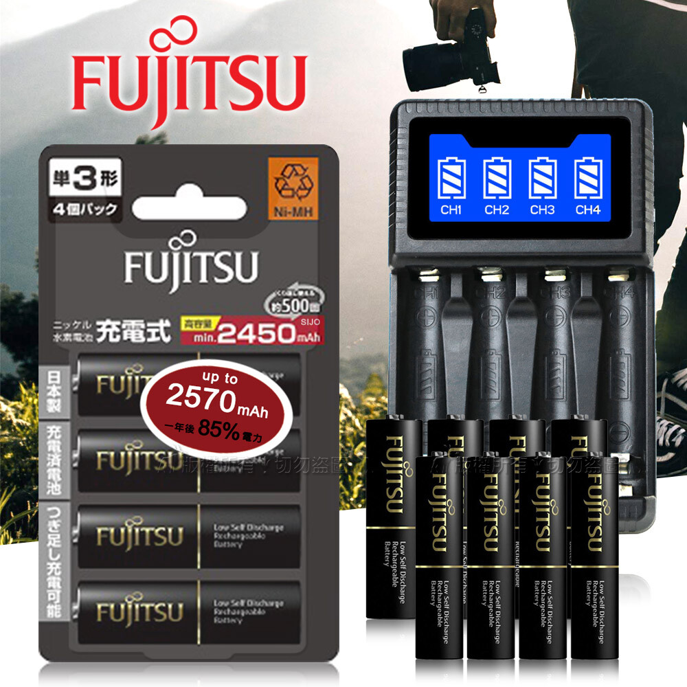 日本fujitsu低自放電充電電池組(3號2450mah4號900mah+四槽usb充+電池盒)