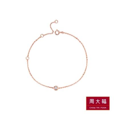 周大福 小點滴系列 圓形造型18K玫瑰金鑽石手鍊