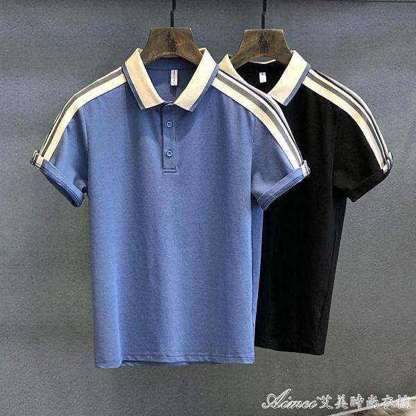 撞色條紋設計師款高端polo衫男潮牌翻領上衣潮流短袖t恤男士 快速出貨