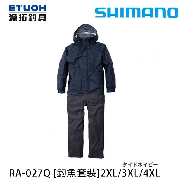 漁拓釣具 SHIMANO RA-027Q #深藍 #2XL - #4XL [釣魚套裝]