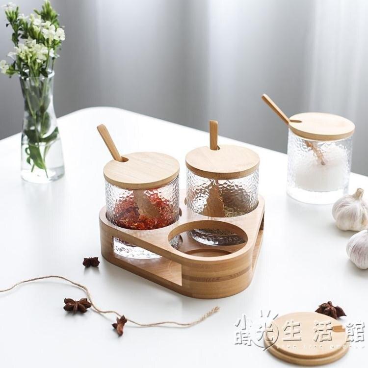 川島屋日式錘紋玻璃竹木調料盒套裝家用廚房鹽罐調料調味瓶罐