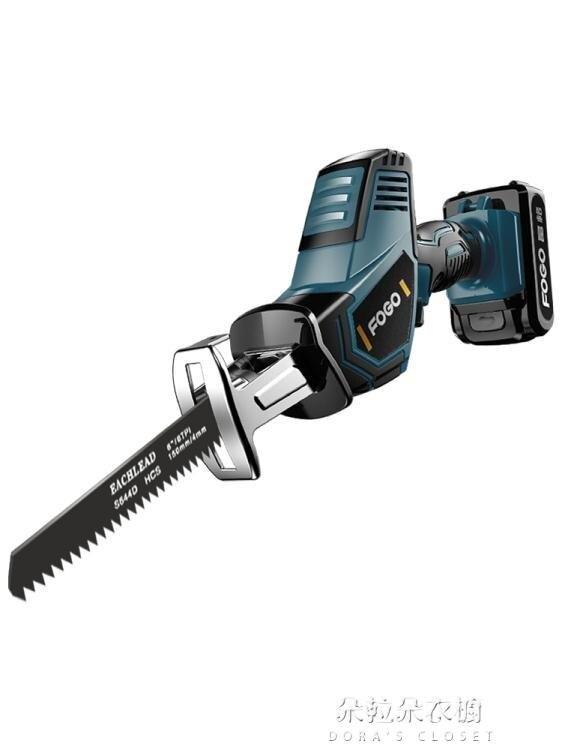 居家用品 電鋸 鋰電往復鋸充電式電動馬刀鋸家用小型迷你電鋸戶外手提伐木鋸 免運