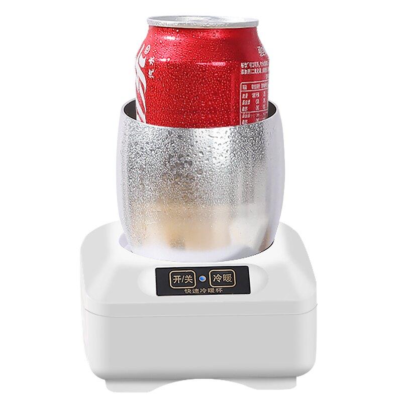製冷杯 快速制冷杯制冷水杯辦公室冰鎮神器速冷杯飲料降溫杯子宿舍冷暖杯ZHJG393