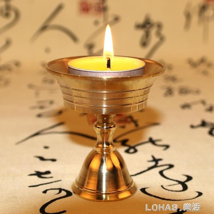 蠟燭燭台佛燈佛前供燈油燈酥油燈家用燭燈座供佛銅蠟台純銅一對