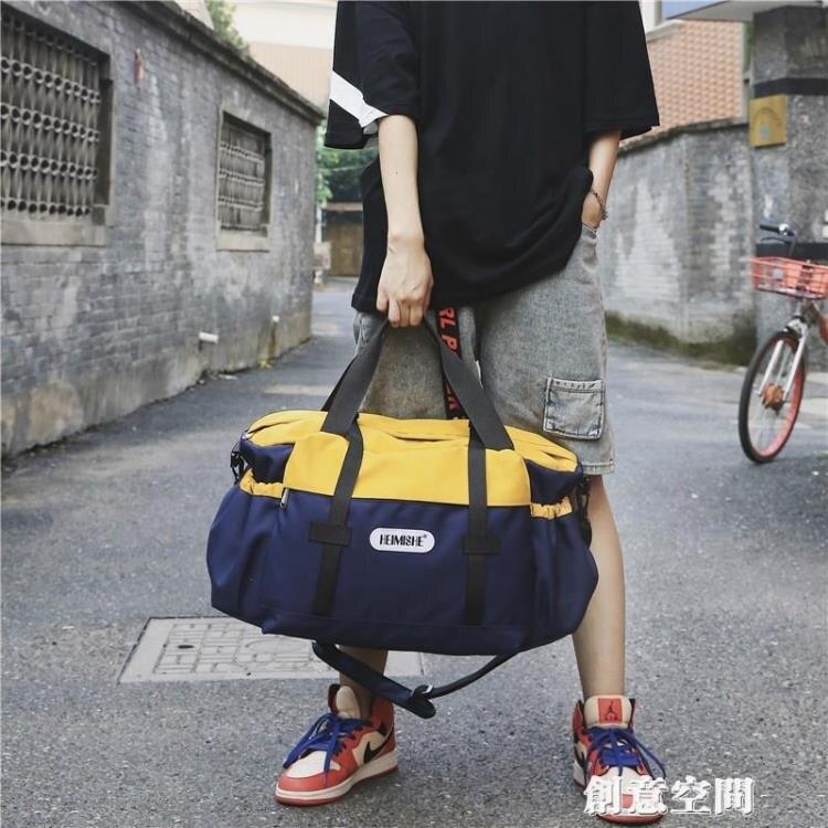 行李袋手提大容量輕便男學生帆布住校裝衣服袋子健身收納包旅行包