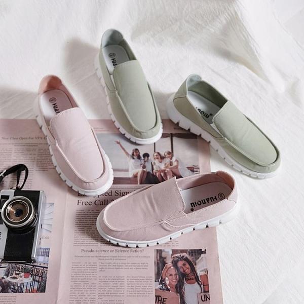 環球軟底舒適帆布鞋女2020新款夏季女鞋一腳蹬輕便懶人透氣護士鞋12 幸福第一站