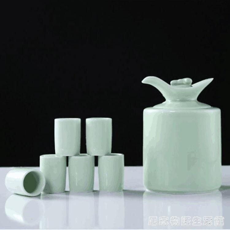 陶瓷家用溫酒器燙酒壺暖酒煮黃酒酒杯中式清酒電加熱酒具套裝半斤