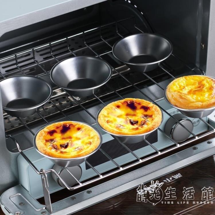 鋁合金蛋撻模具 葡撻蛋撻盞蛋糕模具布丁果凍烘焙工具烘焙套餐組
