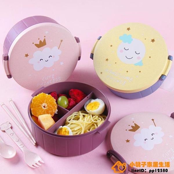 小麥秸稈分格便當盒水果盒可愛幼稚園零食盒飯盒午餐點心盒帶餐具品牌【桃子】
