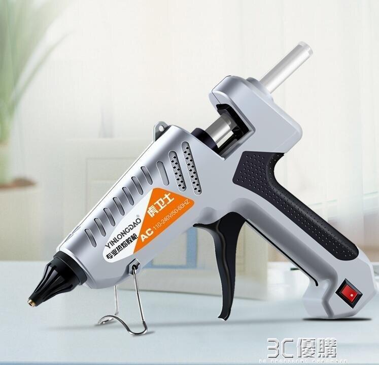 熱熔膠槍 電動熱熔熱容膠搶塑料膠槍熱熔膠棒膠條透明高黏熱熔膠強力工業級