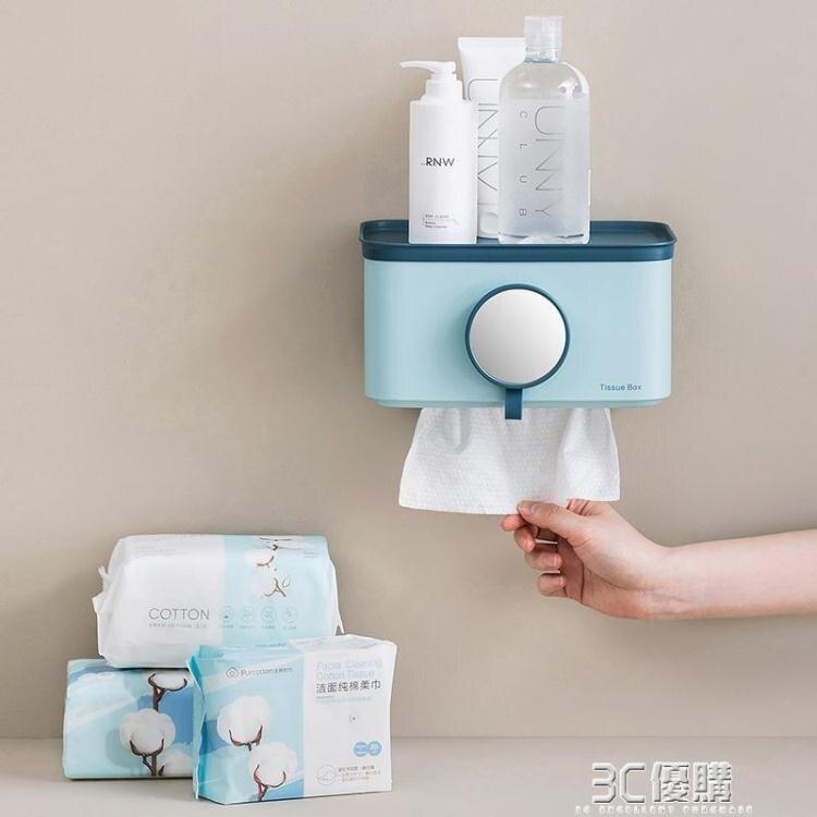 紙巾盒 洗臉巾盒壁掛衛生間紙巾盒衛生紙置物架抽紙盒架免打孔家用廁紙盒