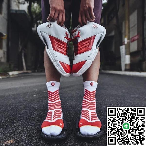 籃球襪男中筒專業精英襪中幫實戰襪高筒球襪運動襪【海闊天空】