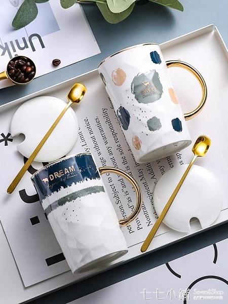 陶瓷杯子創意個性潮流馬克杯帶蓋勺簡約情侶喝水杯家用茶杯咖啡杯 艾莎