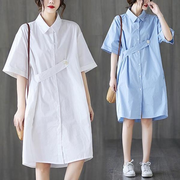 襯衫洋裝 2021夏季新款中長款大碼女裝文藝連身裙遮肚顯瘦POLO領韓版襯衫裙 3C數位百貨