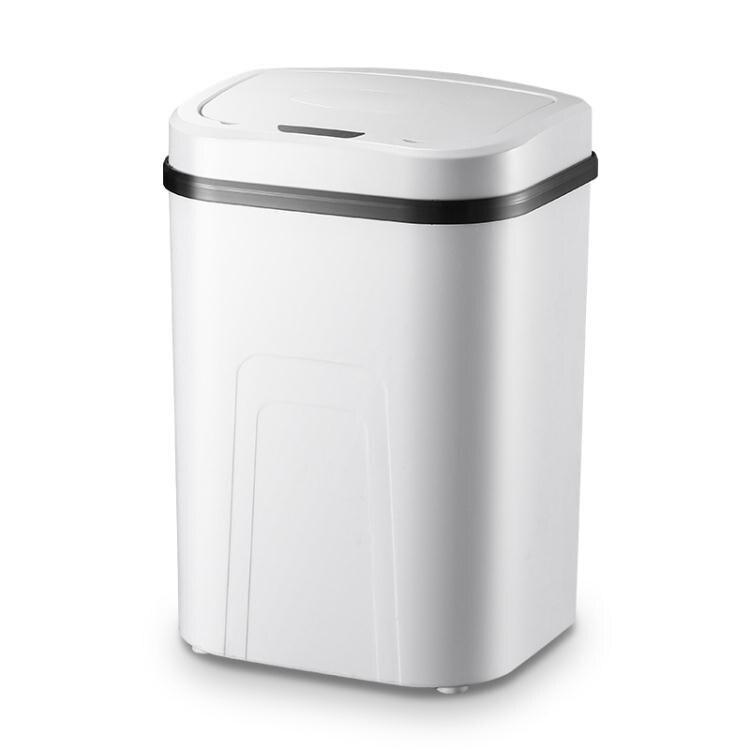 OKNE/歐卡耐感應垃圾桶家用客廳衛生間自動智慧創意廁所廚房帶蓋