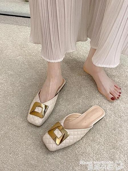 穆勒鞋 法式包頭拖鞋女2021年新款夏季外穿潮ins風春秋網紅半拖鞋穆勒鞋 曼慕