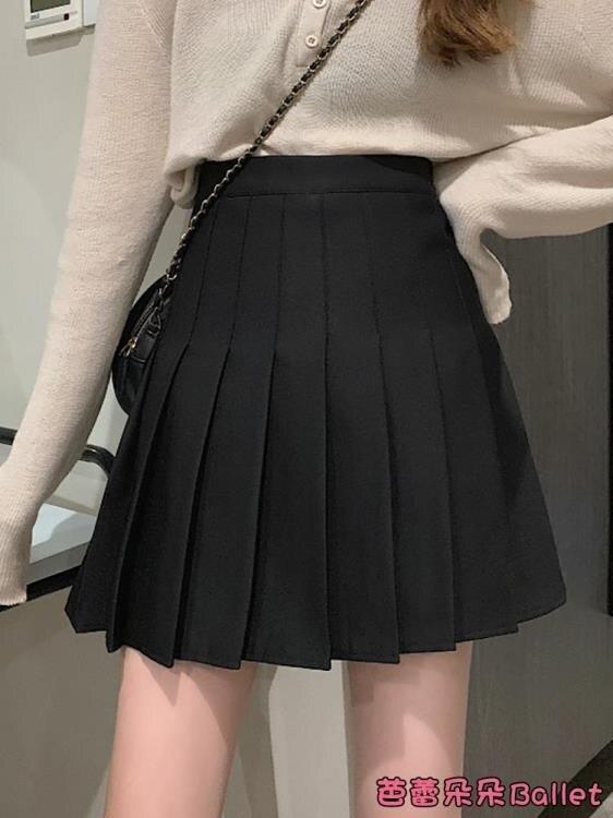 百褶裙 白色百褶裙女春夏新款時尚小個子包臀短裙高腰顯瘦a字半身裙 果果輕時尚