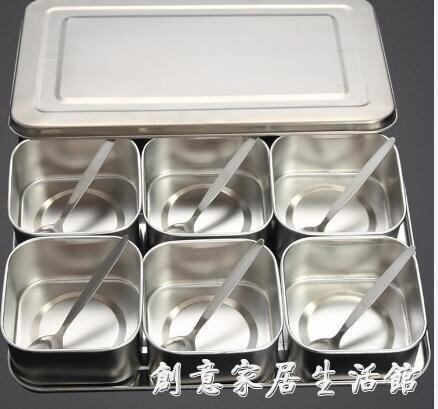 加厚酒店用調料盒不銹鋼方形調味罐組合裝商用廚房多味飯店用品店