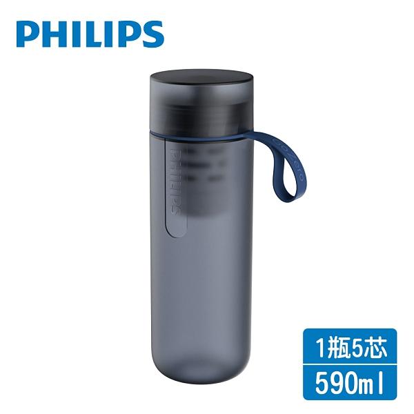 PHILIPS飛利浦 微濾隨身濾水瓶+濾芯四入AWP2712+AWP286(共1瓶5芯)