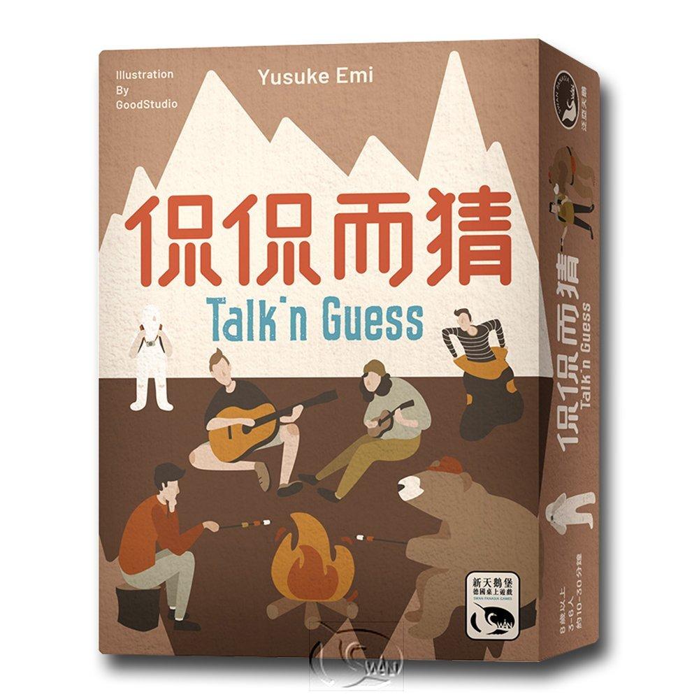 【新天鵝堡桌遊】侃侃而猜 Talk'n Guess-中文版