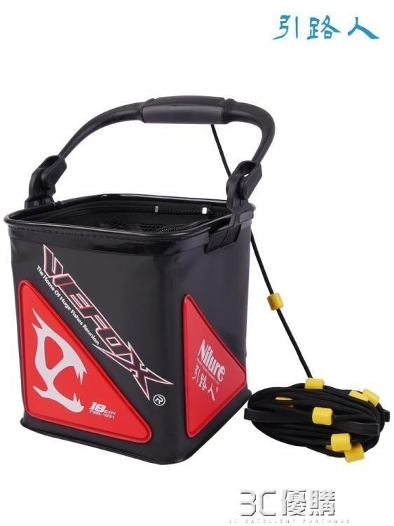 釣魚桶 摺疊取水桶裝備水桶活魚桶磯釣裝備海釣裝備